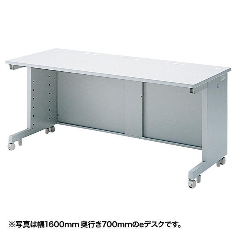 送料無料 サンワサプライ eデスク(Sタイプ) ED-SK16065N(同梱・代引不可)