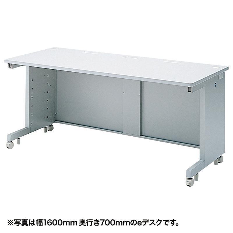 送料無料 サンワサプライ 送料無料 サンワサプライ eデスク(Sタイプ) ED-SK16570N(同梱・代引不可)