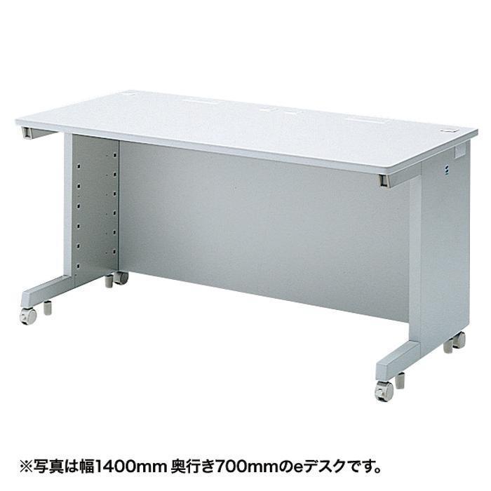送料無料 サンワサプライ 送料無料 サンワサプライ eデスク(Wタイプ) ED-WK13570N(同梱・代引不可)