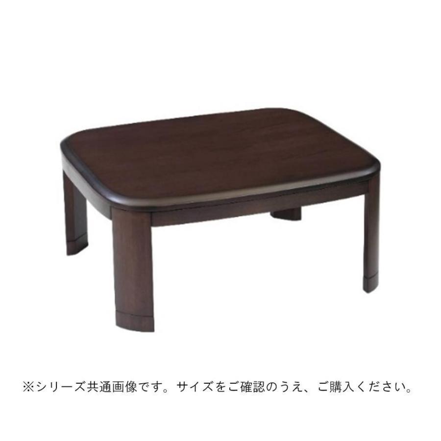送料無料 こたつテーブル ライアン 90 Q049(同梱・代引不可)