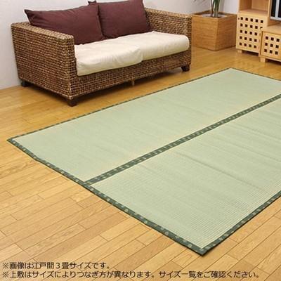 素晴らしい品質 い草ラグ い草マット 6畳 い草カーペット 涼しい 畳 ござ 畳 国産 涼しい おしゃれ 厚手 クッション 厚い 6畳 286×382 緑, ベッド&マットレス:f4b6795b --- grafis.com.tr
