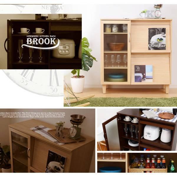食器棚  キッチン 食器収納 キッチンラック レンジ台 レンジ棚 ロータイプ 小型 ミニ食器棚 約 幅90 スライド 炊飯器 奥行40 kag 04