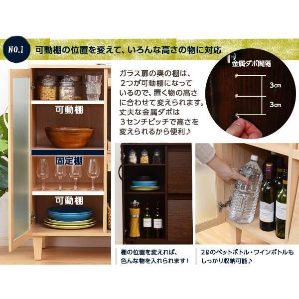 食器棚  キッチン 食器収納 キッチンラック レンジ台 レンジ棚 ロータイプ 小型 ミニ食器棚 約 幅90 スライド 炊飯器 奥行40 kag 07