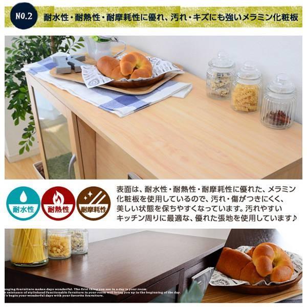 食器棚  キッチン 食器収納 キッチンラック レンジ台 レンジ棚 ロータイプ 小型 ミニ食器棚 約 幅90 スライド 炊飯器 奥行40 kag 08