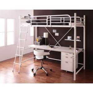 ロフトベッド 頑丈 丈夫 ベッド シングル コンセント 宮棚 フレームのみ ホワイト 白 システムベッド マット マットレス