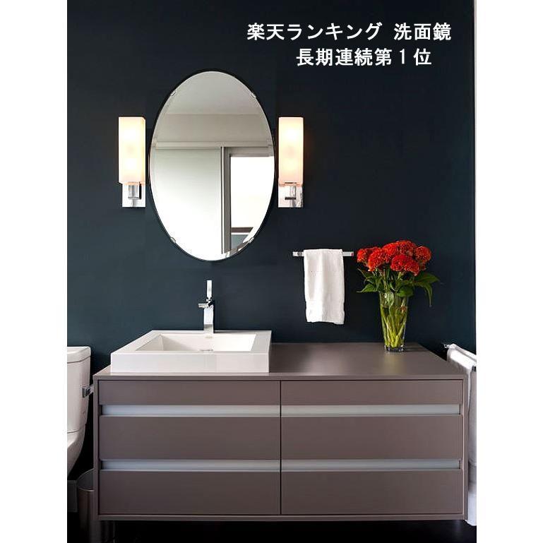 洗面鏡 洗面鏡 浴室鏡 トイレ鏡 化粧鏡 日本製 楕円形 鏡 400mm×600mm クリアーミラー デラックスカット 国産 フレームレスミラー