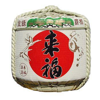 樽酒 2斗樽(36L)中身1斗(18L) 本格日本酒「来福」の日本酒 菰樽 ...