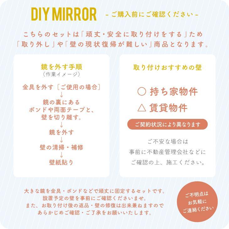 鏡 壁掛け 全身 姿見 大型 貼る 姿見鏡 セットBIG kagamishop 13