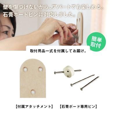 鏡 貼る 壁掛け トイレ おしゃれ 楕円 オーバル|kagamishop|03
