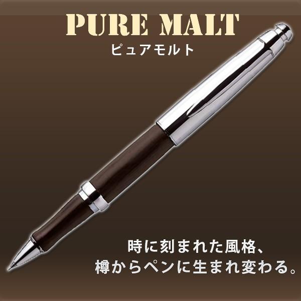 三菱鉛筆 高級 シャープペンシル ピュアモルト オークウッド・プレミアム・エディション