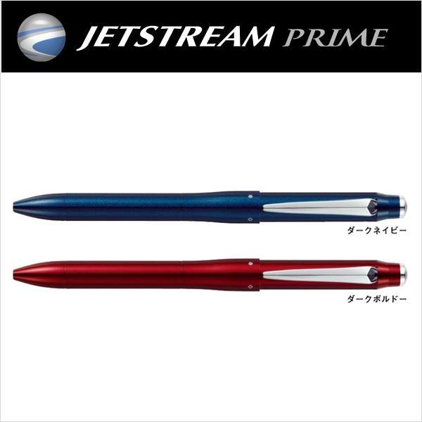 三菱鉛筆 ジェットストリーム プライム 多機能ペン 3&1 0.5mm MSXE4-5000-05