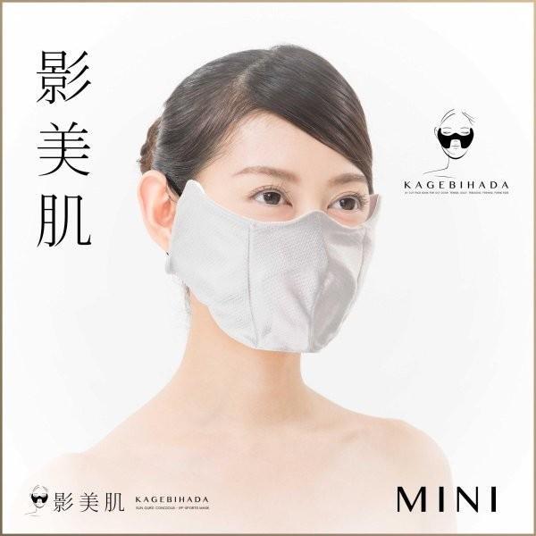 UVカットマスク 日焼け防止マスク 影美肌 -KAGEBIHADA- ミニ|kagebihada|07
