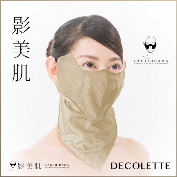 UVカットマスク 日焼け防止マスク 影美肌 -KAGEBIHADA- デコルテ|kagebihada|06