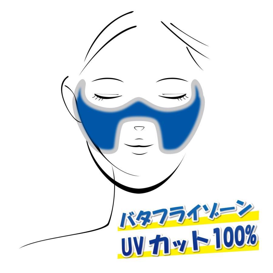 UVカットマスク 日焼け防止マスク 影美肌 -KAGEBIHADA- デコルテ|kagebihada|10