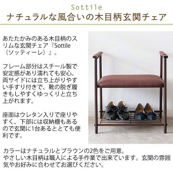 玄関チェア 椅子 おしゃれ スツール チェア 玄関収納 玄関ベンチ 収納付き ベンチ 腰掛け kagle 02