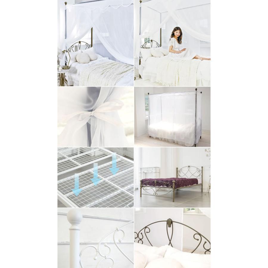 天蓋 フレームのみ 天蓋ベッド 天蓋カーテン ベッド カーテン セミダブル かわいい おしゃれ ベッド|kagle|02