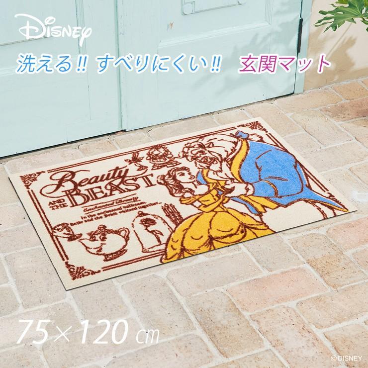 玄関マット 洗える おしゃれ ディズニー 玄関 マット ラグ Disney75 × 120 cm