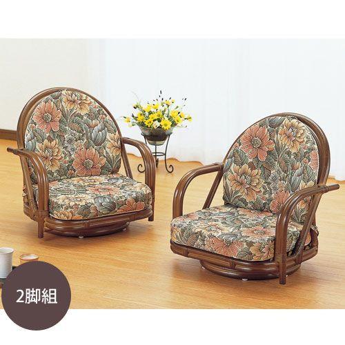 籐椅子 籐の椅子 籐の椅子 籐の椅子 回転座椅子 ラタン 椅子 ロータイプ2脚セット 座面高18cm IMS330Bset 今枝商店 5c1