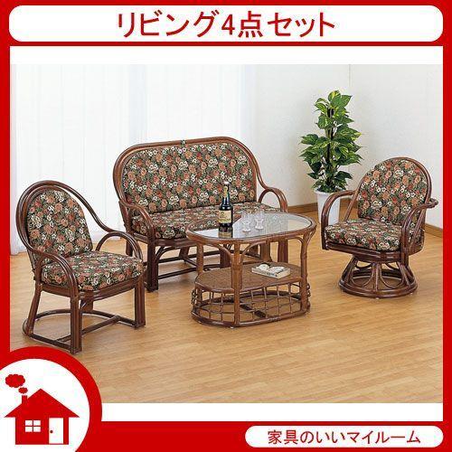 応接セット 籐リビング4点セット 籐回転座椅子 籐椅子 ラタンソファ 籐テーブル ラタン家具 IMY1000ABCset 今枝商店