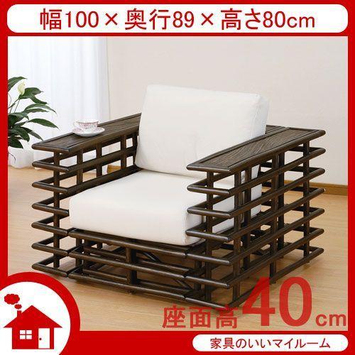 ラタン ソファ ソファ ソファー 1人掛け 籐椅子 籐の椅子 SH40cm ラタン家具 IMY2001 今枝商店