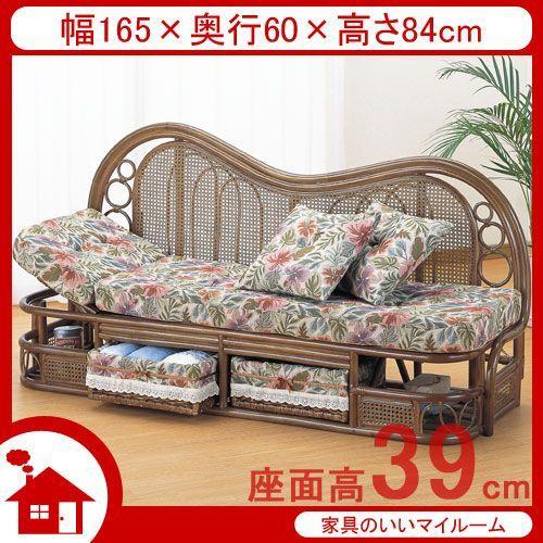 ラタン ソファ ソファー カウチソファー 幅165cm SH39cm ラタン家具 IMY513B 今枝商店