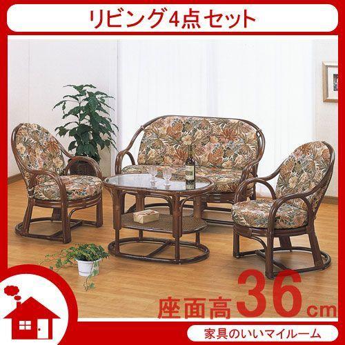 応接セット 籐リビング4点セット 籐椅子 籐の椅子2脚 ラタンソファ 籐テーブル ラタン家具 IMY55560Bset 今枝商店
