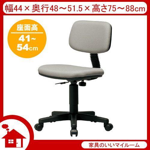 オフィスチェア オフィスチェア オフィスチェア オフィスチェアー SH41〜54cm グレー KoK-926-GR 弘益 44a