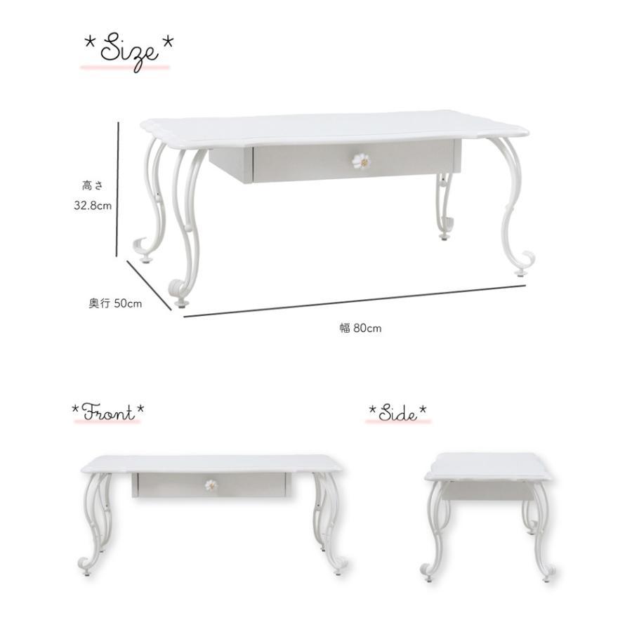 リルデココ パール ローテーブル|kagu-11myroom|02