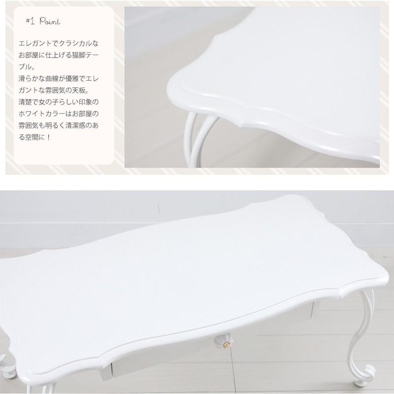 リルデココ パール ローテーブル|kagu-11myroom|03