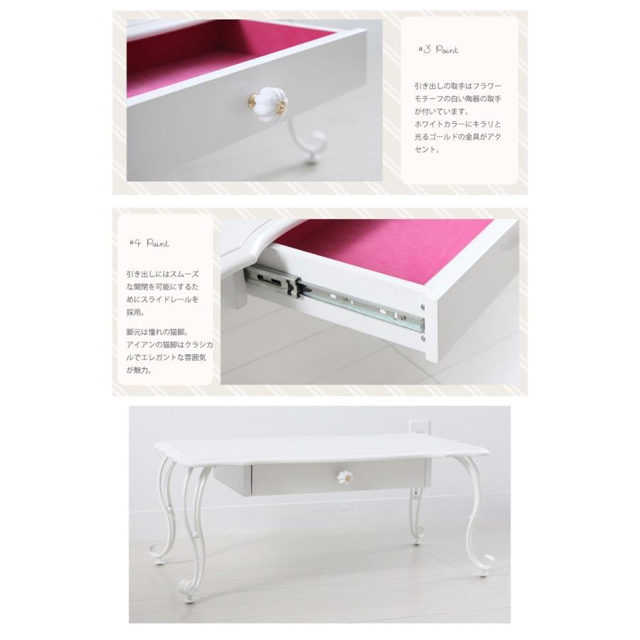 リルデココ パール ローテーブル|kagu-11myroom|05