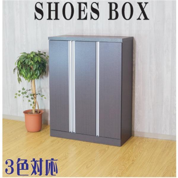 下駄箱 靴箱 シューズボックス 下足箱 シューズラック ロータイプ ロータイプ 木製 85幅 幅85cm 北欧 シンプル モダン 日本製 ホワイト ナチュラル アウトレット価格並