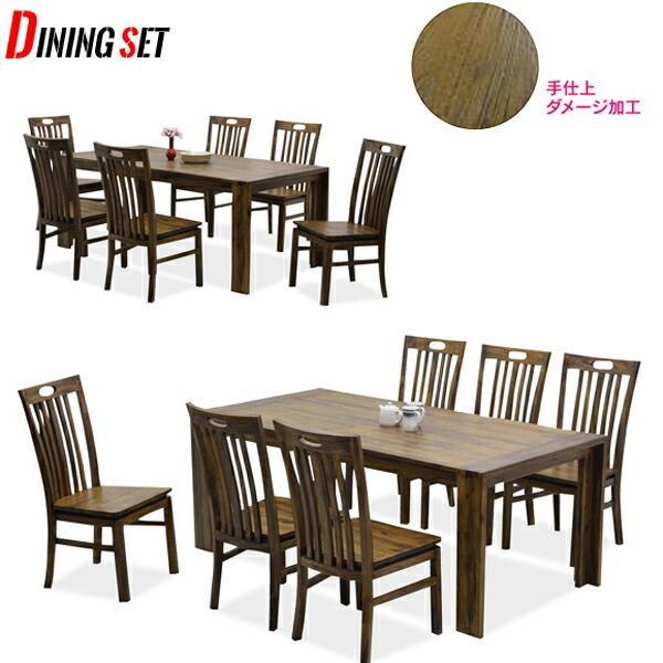 ダイニングセット ダイニングテーブル ダイニングテーブルセット 7点セット 6人掛け 幅180 北欧 木製 モダン シンプル 6人用 アウトレット価格並