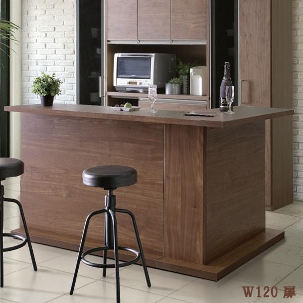 バーカウンター キッチンカウンター キッチンカウンター テーブル 幅120 ホームバー 扉 120幅 ハイカウンター 間仕切り キッチン収納 カウンター 北欧 アウトレット価格並