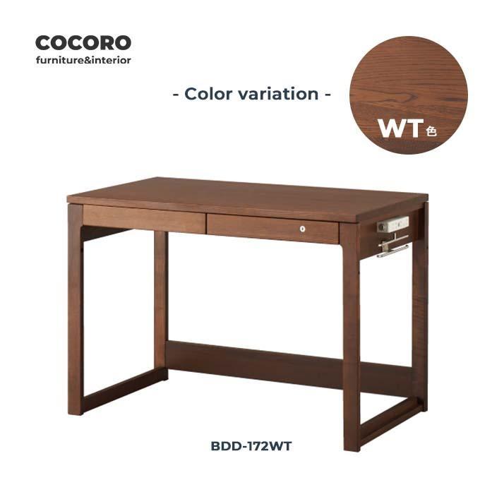 ビーノ 幅105 学習机 学習デスク コイズミ KOIZUMI 木製 木製机 勉強机 ブラウン ナチュラル シンプル コイズミ ブランド BDD-072NS BDD-172WT kagu-cocoro 02