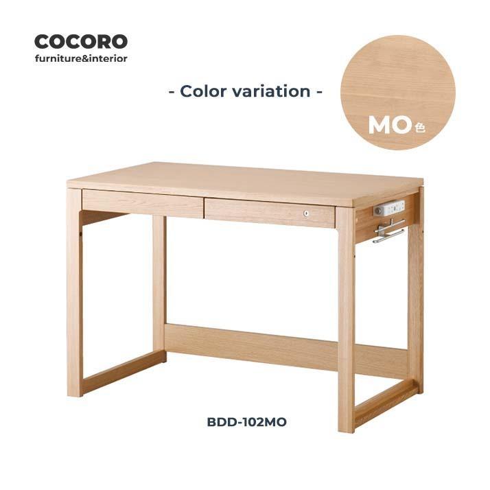 ビーノ 幅105 学習机 学習デスク コイズミ KOIZUMI 木製 木製机 勉強机 ブラウン ナチュラル シンプル コイズミ ブランド BDD-072NS BDD-172WT kagu-cocoro 03