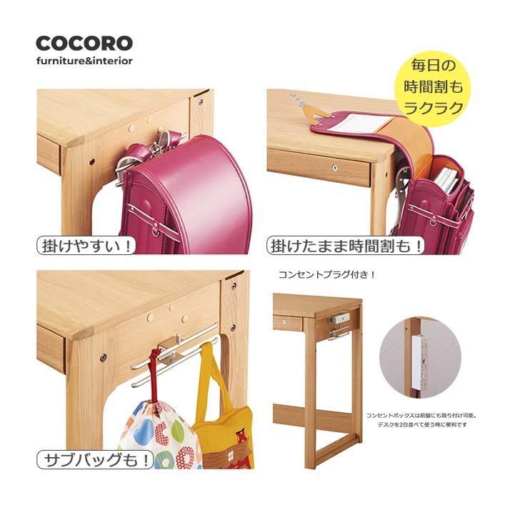 ビーノ 幅105 学習机 学習デスク コイズミ KOIZUMI 木製 木製机 勉強机 ブラウン ナチュラル シンプル コイズミ ブランド BDD-072NS BDD-172WT kagu-cocoro 04
