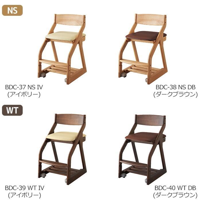 コイズミ ビーノ 学習チェア 学習椅子 チェア BDC-37NSIV BDC-38NSDB BDC-39WTIV BDC-40WTDB KOIZUMI 椅子 ブランド シンプル 木製|kagu-cocoro|02