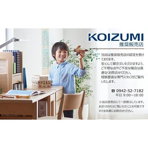 コイズミ ビーノ 学習チェア 学習椅子 チェア BDC-37NSIV BDC-38NSDB BDC-39WTIV BDC-40WTDB KOIZUMI 椅子 ブランド シンプル 木製|kagu-cocoro|04