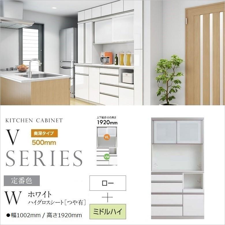 キッチンボード バリオ vario アヤノ 国産 VL-100FS VM-W100K 4段引出し 完成品 カウンター高さ913mm 食器棚 家電収納