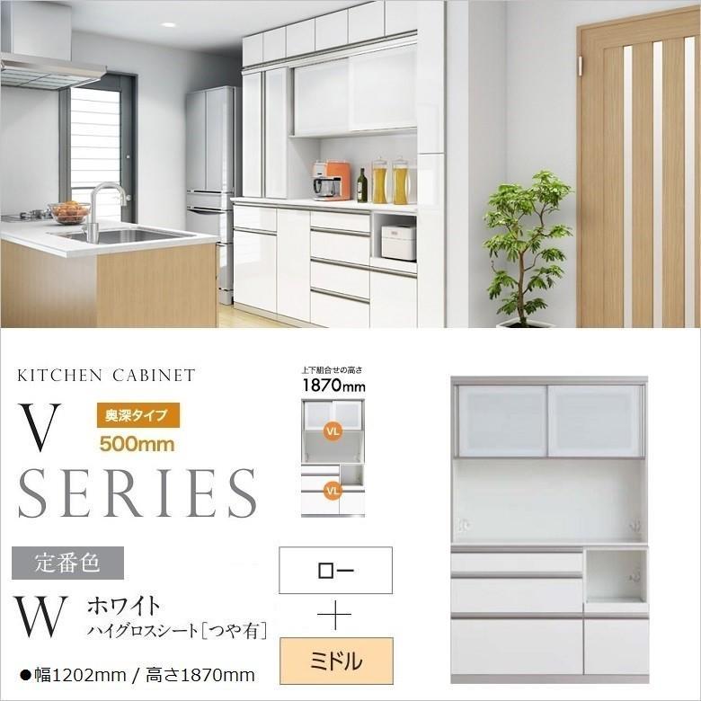 キッチンボード バリオ vario アヤノ 国産 VL-120FS VL-W120K 3段引出し 完成品 カウンター高さ863mm 食器棚 家電収納