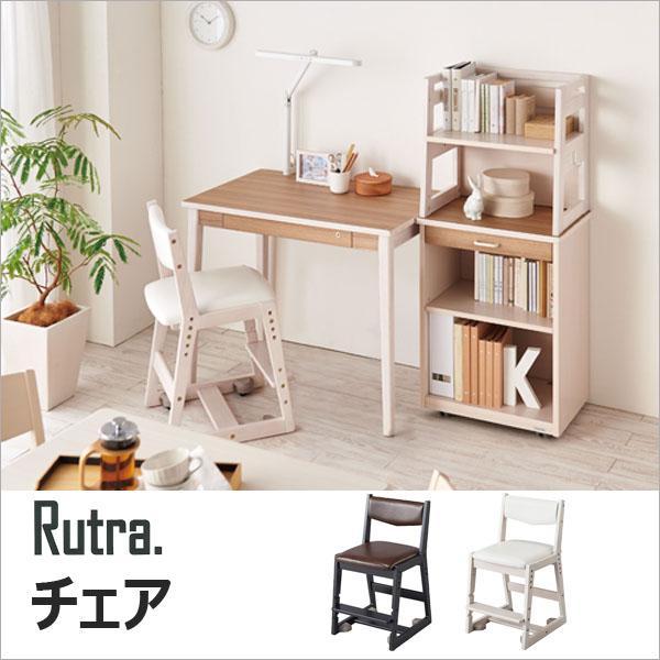 2020年度 コイズミ ルトラ 木製チェア SDC-728WWWH SDC-738BGDW 木製椅子 Rutra Rutra Rutra 34b