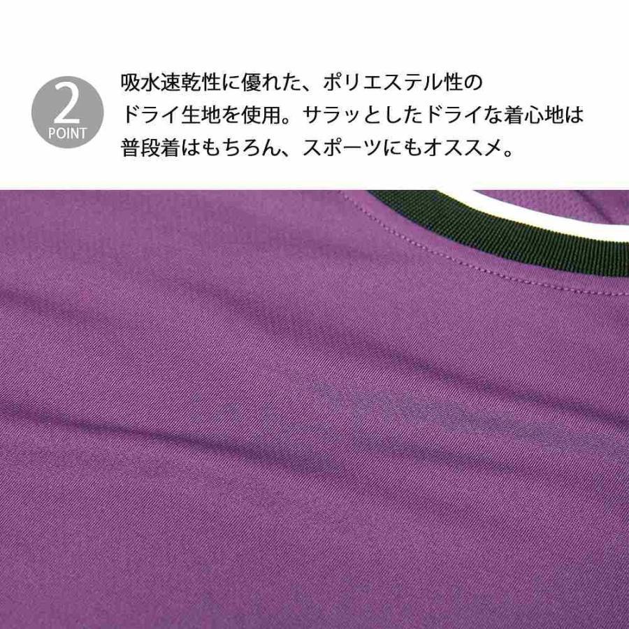 バスケシャツ シャツ ノースリーブ ユニフォーム タンクトップ ユナイテッドアスレ United Athle kagu-piena 08