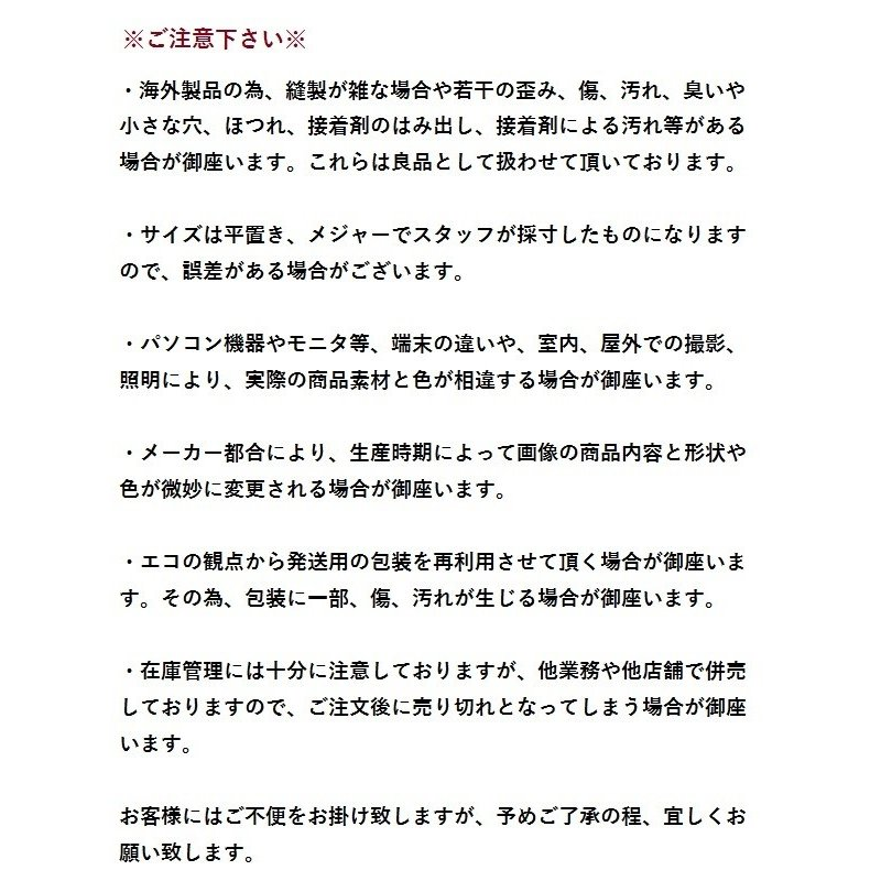 クッションスイートホーム kagu-piena 02