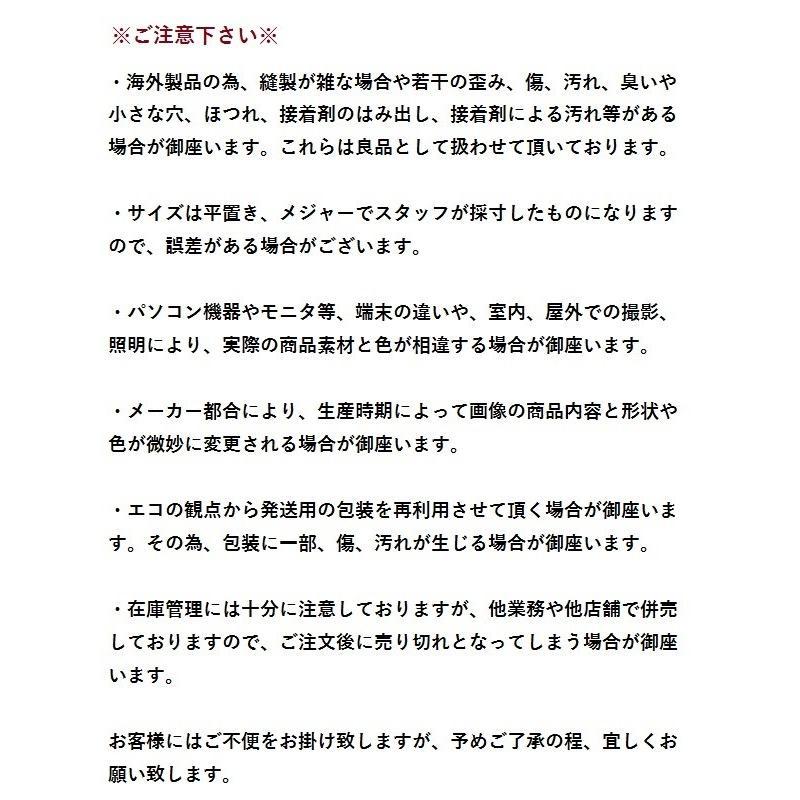 クッションアンカー kagu-piena 02