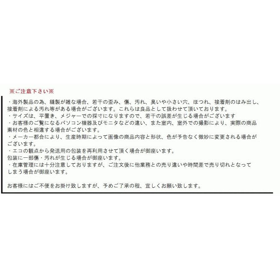 ヨガマット メンズ レディース 春夏秋冬 スポーツ用品 ラグ ポリエステル パイル生地|kagu-piena|11