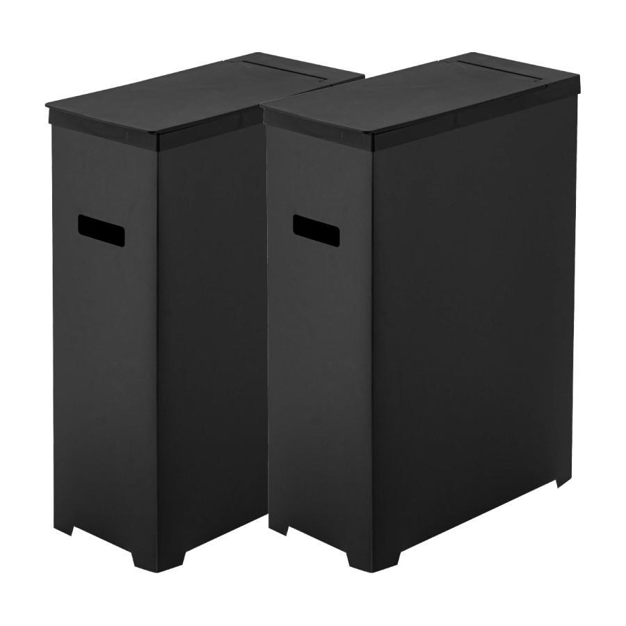 スリム蓋付きゴミ箱 2個組 ホワイト ブラック 組み立て簡単 折りたたみ 分別 山崎実業 Yamazaki|kagu-piena
