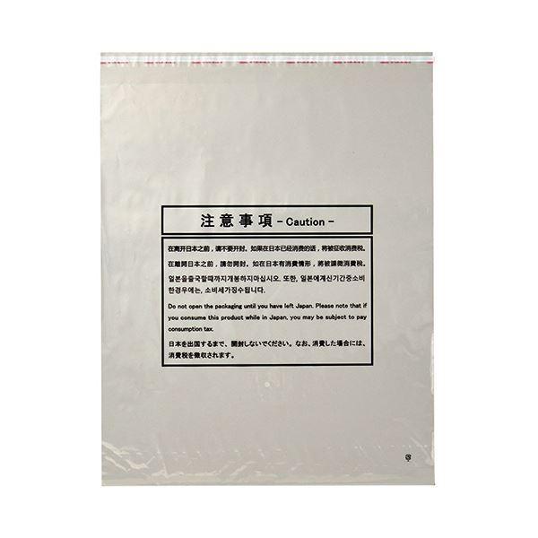 (まとめ) 王子アドバ 免税対象品用ポリ袋 平袋Mサイズ OJ-MPH-M 1パック(100枚) 〔×3セット〕