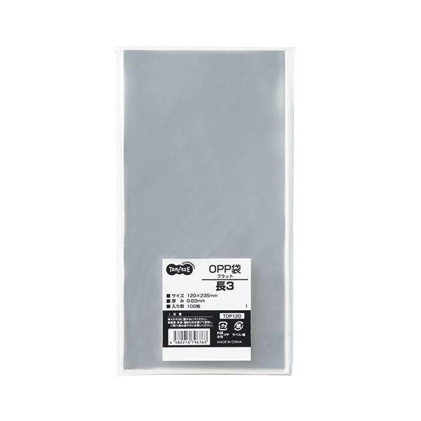 (まとめ) TANOSEE OPP袋 フラット 長3 120×235mm 1パック(100枚) 〔×30セット〕