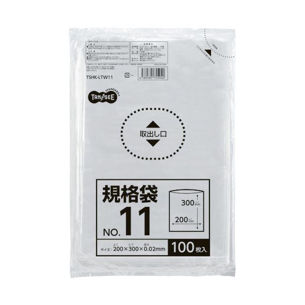 (まとめ) TANOSEE 規格袋 11号0.02×200×300mm 1パック(100枚) 〔×50セット〕