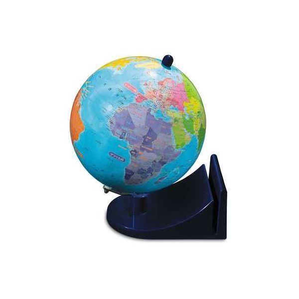 くもん出版 SC-10 くもんの地球儀